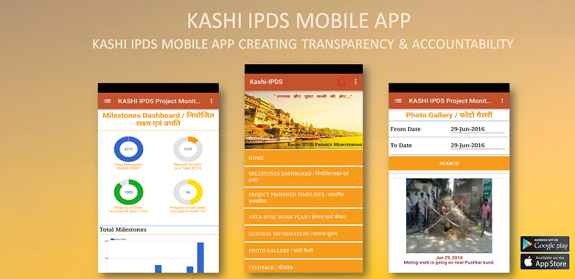 Kashi IPDS Project Monitoring App