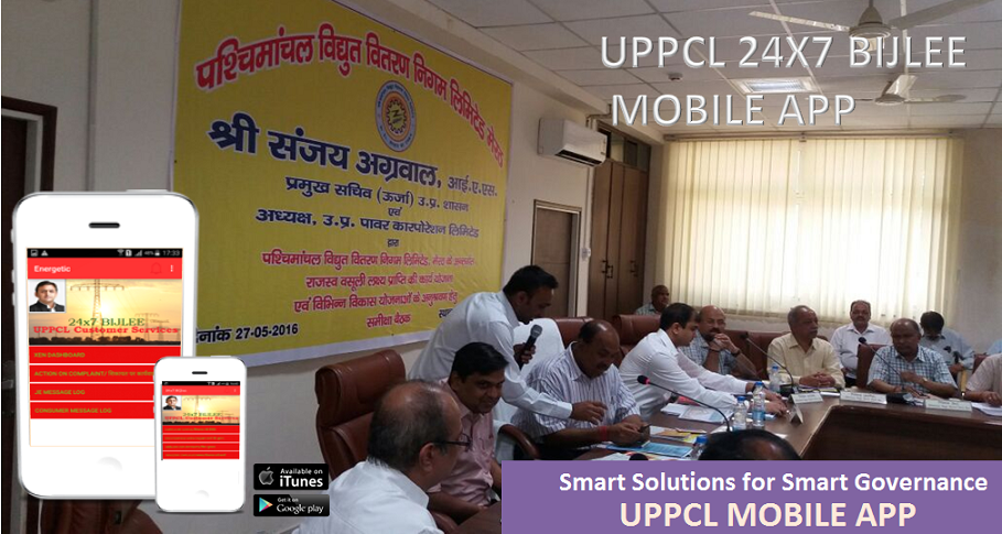 UPPLC APP IN UP1